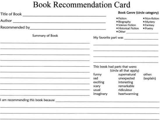 book recommend card